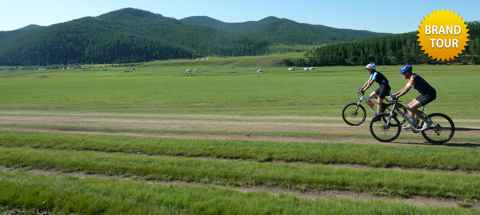 BIKING CENTRAL MONGOLIA